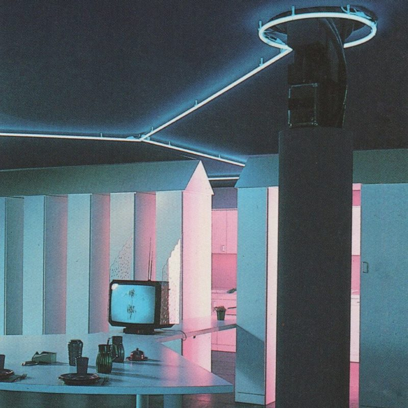 Designtel - Interior 1986, Architect Unknown
