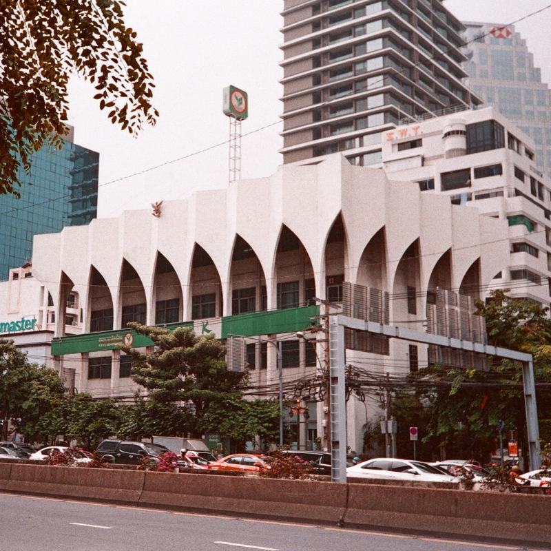 Designtel - Kasikorn Bank North Sathon, Architect Unknown