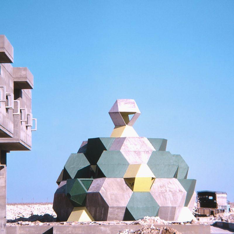 Designtel - Negev Desert Synagogue, Zvi Hecker and Alfred Neumann